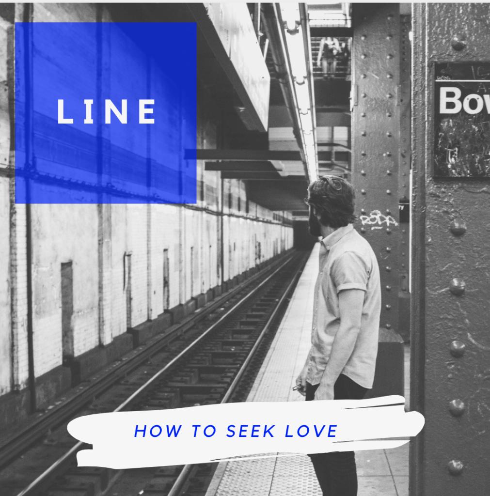 LINEで出会う方法です!