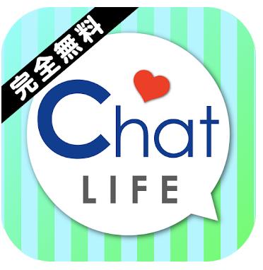 チャットライフ(chatlife)